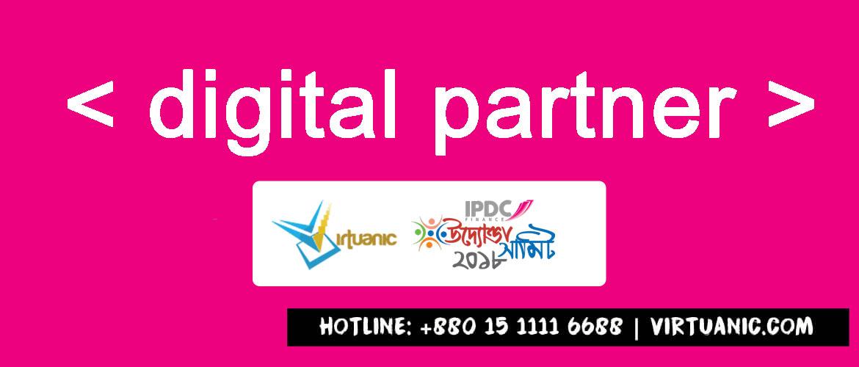 Virtuanic Digital Partner of IPDC UDDKOTA SUMMIT