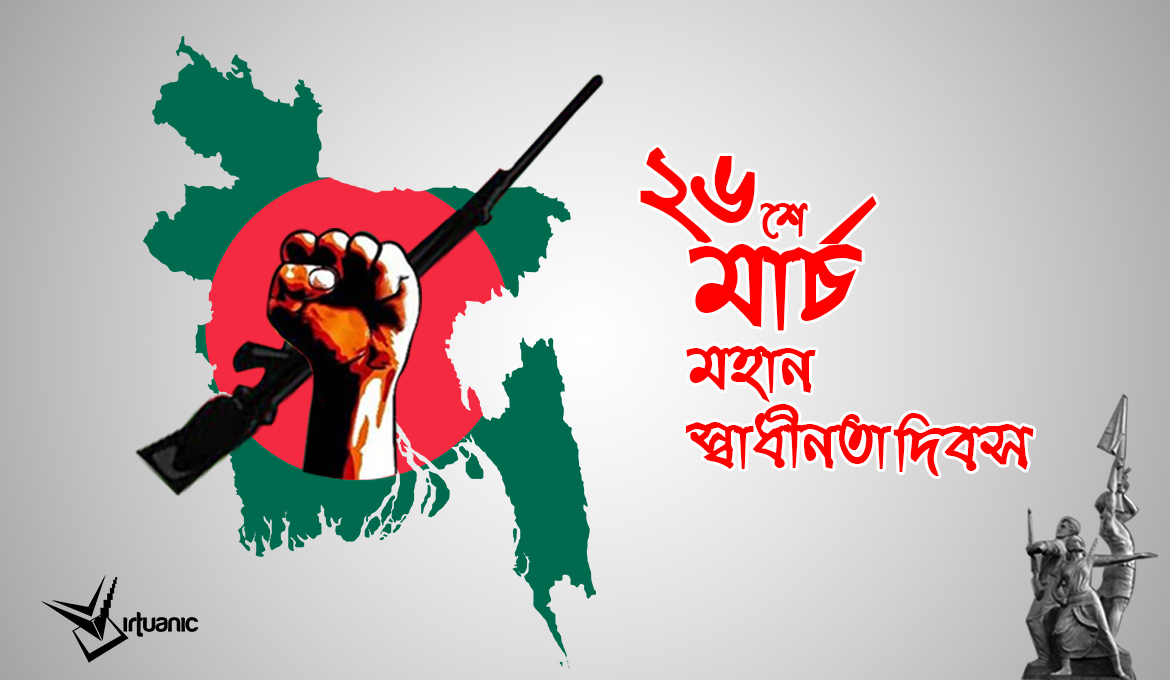 Independence Day of Bangladesh Virtuanic Solutions